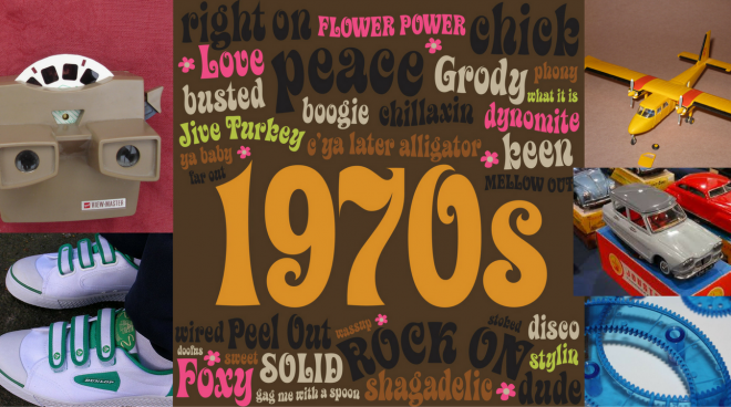Remembering the 70s - Poem Image